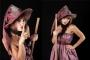 Набор моделей на фотосет Загадочный Хеллоуин