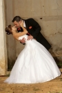 Моя свадьба интернет голосование!