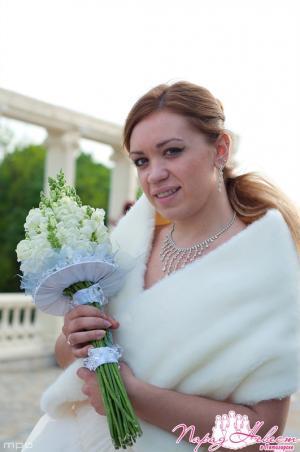 парард невест